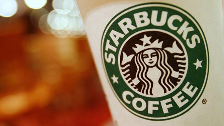 Avec Angers S'installe Starbucks Ses Objets Publicitaires À LzVSGqUMp
